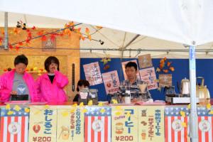 NPO法人まちづくりコンソーシアム三沢/コーヒー・お汁粉