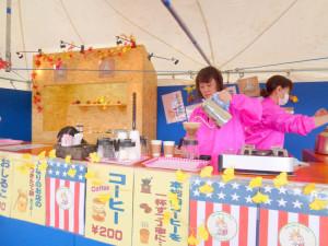 まちづくりコンソーシアム三沢/ドリップコーヒー・お汁粉