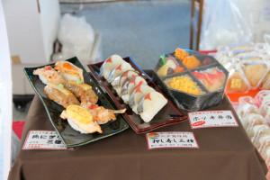 三咲羽や/鯖押し寿司・おにぎり