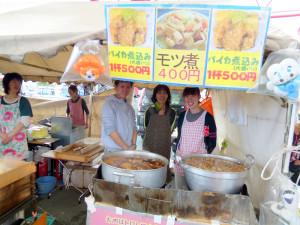 田村 大判焼き・肉まん・タイ料理