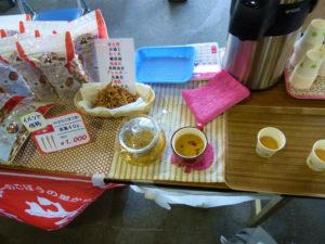 有限会社Growth 三沢ごぼう茶