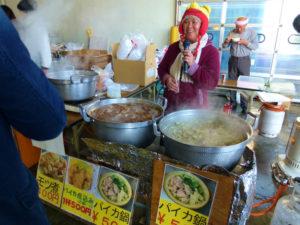 タムラ商会・アビ