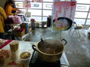 有限会社三咲羽や 三八(さば・イカ)弁当